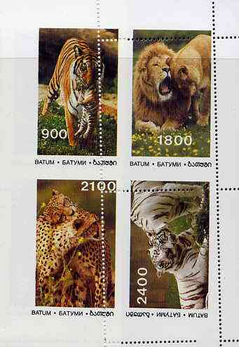 Batum 1995 Big Cats sheet containing complete set of 4, imperf at left with two perf strikes at right, a spectacular variety unmounted mint