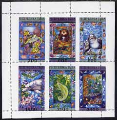 Touva 1995 Sea Animals (Fish, Shells, Dolphin, Seal) sheet containing complete set of 6 with misplaced perforations unmounted mint