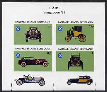 Easdale 1995 'Singapore 95' Stamp Exhibition (Cars) imperf sheetlet containing set of 4 with perfs just encroaching at foot unmounted mint