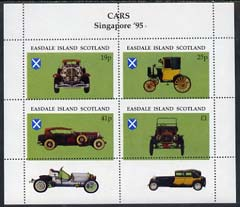 Easdale 1995 'Singapore 95' Stamp Exhibition (Cars) sheetlet containing perf set of 4 with misplaced perforations unmounted mint