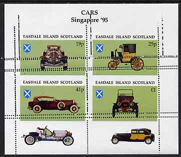 Easdale 1995 'Singapore 95' Stamp Exhibition (Cars) sheetlet containing perf set of 4 with  perforations partly doubled unmounted mint