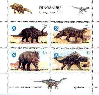 Easdale 1995 'Singapore 95' Stamp Exhibition (Dinosaurs #2 - Cretaceous Period) perf sheetlet containing set of 4 with misplaced perforations unmounted mint