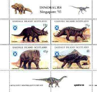 Easdale 1995 'Singapore 95' Stamp Exhibition (Dinosaurs #2 - Cretaceous Period) perf sheetlet containing set of 4 with perforations doubled unmounted mint