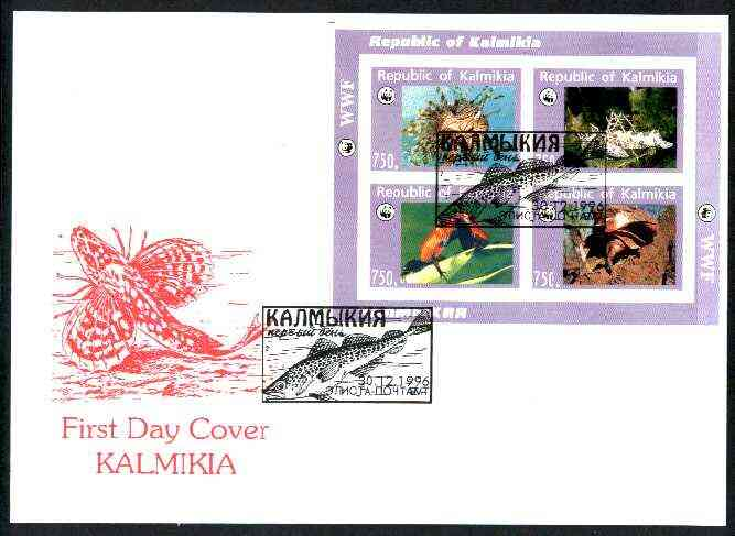 Kalmikia Republic 1996 WWF imperf sheetlet containing complete set of 4  on illustrated cover with first day cancel
