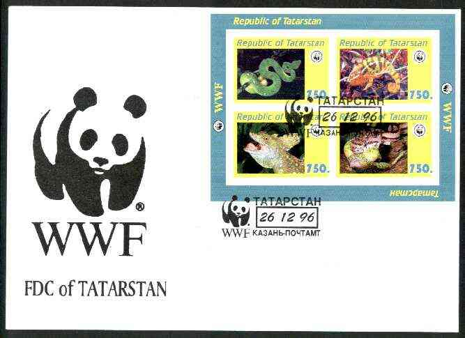 Tatarstan Republic 1996 WWF imperf sheetlet containing complete set of 4 Reptiles on illustrated cover with first day cancel