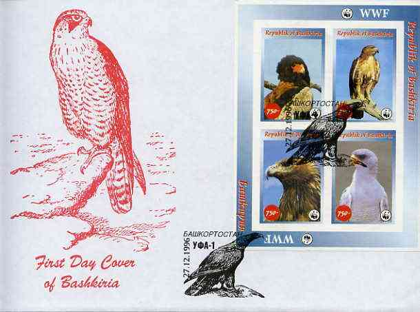 Bashkortostan 1996 WWF imperf sheetlet containing complete set of 4 Birds of Prey on illustrated cover with first day cancel, stamps on wwf       birds     birds of prey, stamps on  wwf , stamps on