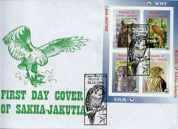 Sakha (Yakutia) Republic 1996 WWF imperf sheetlet containing complete set of 4 Birds of Prey on illustrated cover with first day cancel