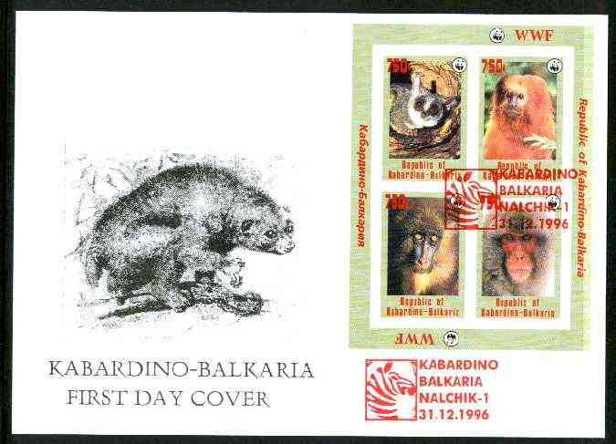 Kabardino-Balkaria Republic 1996 WWF imperf sheetlet containing complete set of 4 Monkeys on illustrated cover with first day cancel