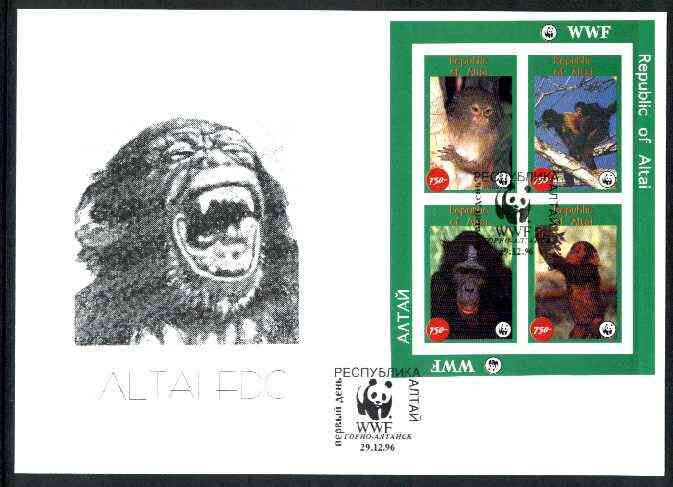 Altaj Republic 1996 WWF imperf sheetlet containing complete set of 4 Monkeys on illustrated cover with first day cancel, stamps on wwf       animals    apes, stamps on  wwf , stamps on