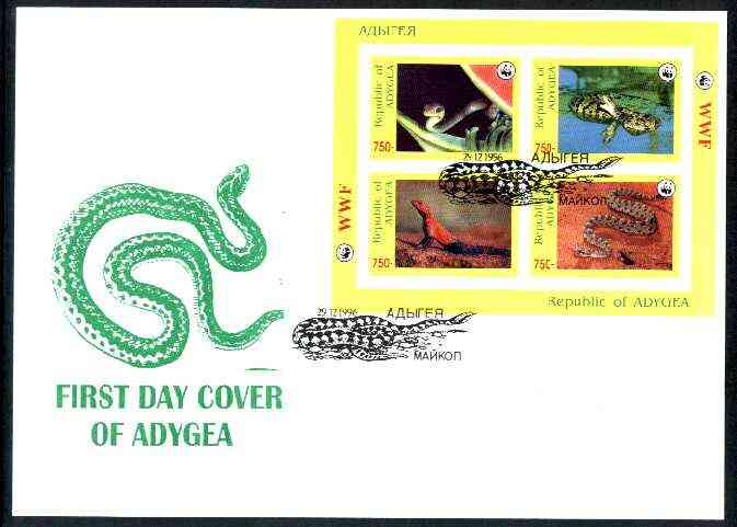 Adigey Republic 1996 WWF imperf sheetlet containing complete set of 4 Reptiles on illustrated cover with first day cancel