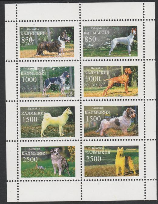 Kalmikia Republic 1997 Dogs perf sheetlet containing complete set of 8 unmounted mint