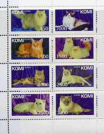 Komi Republic 1997 Cats perf sheetlet containing complete set of 8 unmounted mint