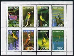 Abkhazia 1997 Birds perf sheetlet containing complete set of 8 unmounted mint