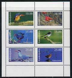 Karakalpakia Republic 1997 Birds perf sheetlet containing complete set of 6 unmounted mint