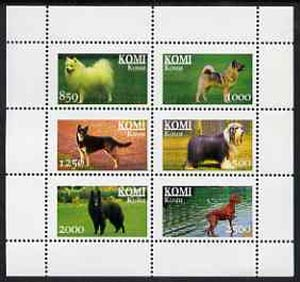 Komi Republic 1997 Dogs perf sheetlet containing complete set of 6 unmounted mint