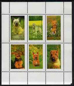 Karakalpakia Republic 1997 Dogs perf sheetlet containing complete set of 6 unmounted mint