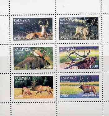 Kalmikia Republic 1997 Deer perf sheetlet containing complete set of 6 unmounted mint