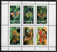 Kalmikia Republic 1997 Butterflies perf sheetlet containing complete set of 6 unmounted mint