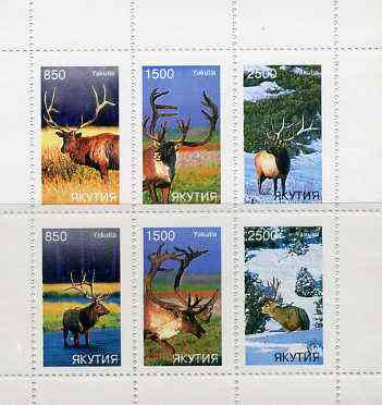Sakha (Yakutia) Republic 1997 Deer perf sheetlet containing complete set of 6 unmounted mint