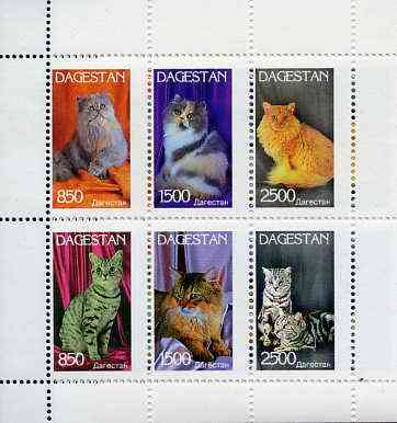 Dagestan Republic 1997 Domestic Cats perf sheetlet containing complete set of 6 unmounted mint