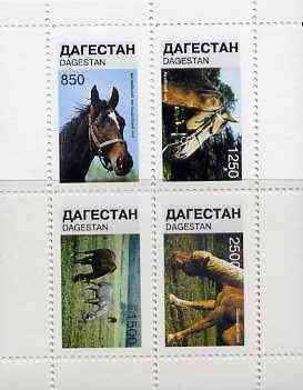Dagestan Republic 1997 Horses perf sheetlet containing complete set of 4 unmounted mint