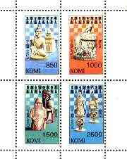 Komi Republic 1997 Chess perf sheetlet containing complete set of 4 unmounted mint