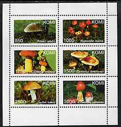 Komi Republic 1997 Fungi perf sheetlet containing complete set of 6 unmounted mint