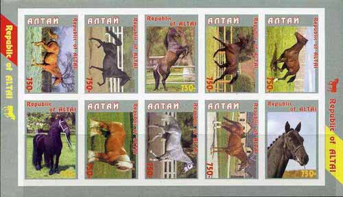 Altaj Republic 1996 Horses imperf sheetlet containing complete set of 10 unmounted mint