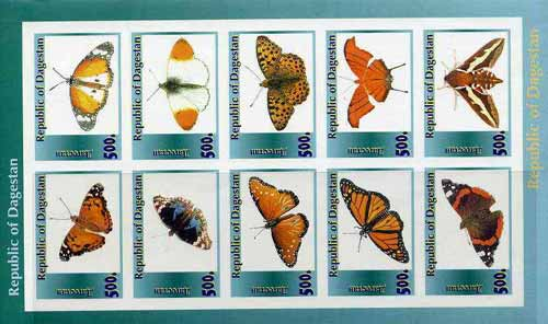 Dagestan Republic 1996 Butterflies imperf sheetlet containing complete set of 10 unmounted mint