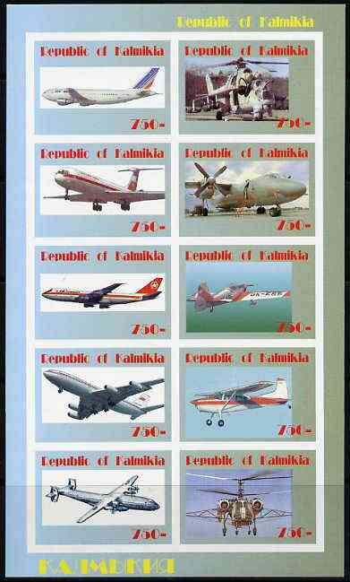 Kalmikia Republic 1996 Aircraft imperf sheetlet containing complete set of 10 unmounted mint