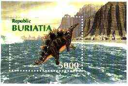 Buriatia Republic 1996 Prehistoric Animals imperf m/sheet #1 unmounted mint