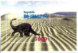Buriatia Republic 1996 Prehistoric Animals imperf m/sheet #2 unmounted mint
