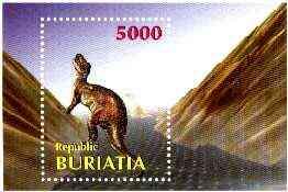 Buriatia Republic 1996 Prehistoric Animals imperf m/sheet #3 unmounted mint