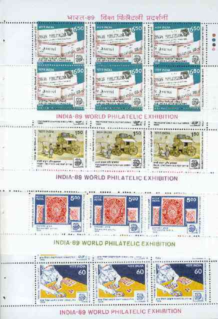 Booklet - India 1989 'India-89' Stamp Exhibition (5th issue) set of four booklet panes (Philately) from special 270r booklet (SG 1358a-61a)