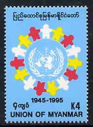 Myanmar 1995 50th Anniversary of United Nations unmounted mint, SG 342*