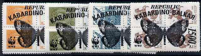 Kabardino-Balkaria Republic - WWF Butterflies opt set of 5 values, each design opt'd on  block of 4 Russian defs (total 20 stamps) unmounted mint