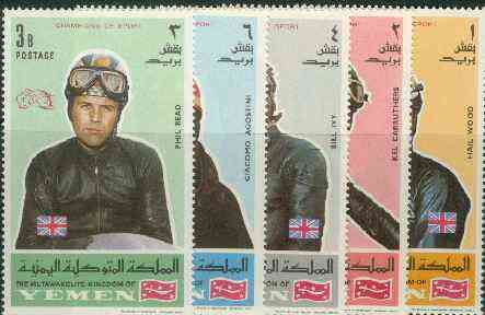 Yemen - Royalist 1969 the set of 5 Motor-bike Riders from Drivers set of 10 unmounted mint (Mi 633-42A)*