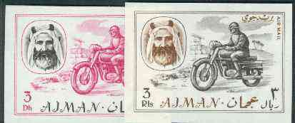 Ajman 1967 Motorcyclist (3Dh & 3R from Transport imperf set of 14) unmounted mint Mi 129 & 138