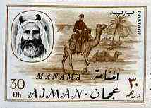 Manama 1967 Camel 30Dh opt'd on Ajman from Transport set unmounted mint, SG 6