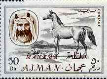 Manama 1967 Horse 50Dh opt'd on Ajman from Transport set unmounted mint, SG 7