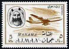 Manama 1967 Aircraft 5R opt'd on Ajman from Transport set unmounted mint, SG 12