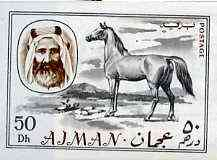 Ajman 1967 Horse 50Dh from Transport imperf set of 14 unmounted mint, Mi 134