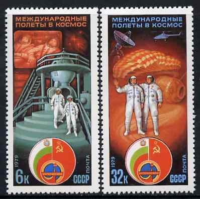 Russia 1979 Soviet-Bulgarian Space Flight set of 2 unmounted mint, SG 4877-78, Mi 4837-38*