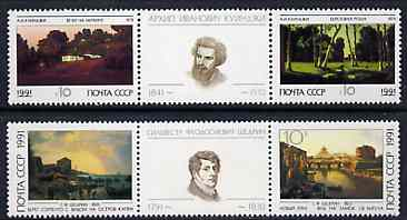 Russia 1991 Anniversaries of Silvestr Shchedrin & Arkhip Kuindzhi (Painters) set of 4 (2 se-tenant strips with labels) SG 6222-25, Mi 6165-68 unmounted mint