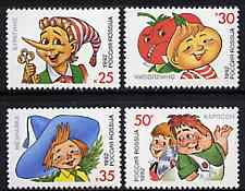 Russia 1992 Characters from Children's Books #1 set of 4, SG 6354-57, Mi 234-378 unmounted mint*