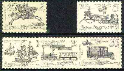 Russia 1987 Russian Postal History set of 5 unmounted mint, SG 5786-90, Mi 5742-46*