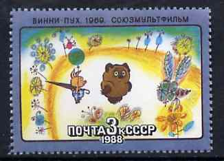 Russia 1988 Winnie the Pooh from Soviet Cartoons set of 5 unmounted mint, SG 5843, Mi 5799*