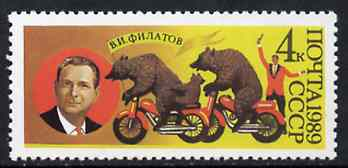 Russia 1989 Bears on Motor-bilkes from Soviet Circus set of 5 unmounted mint, SG 6032, Mi 5986*