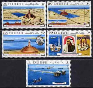 Dubai 1969 Oil Industry set of 5 unmounted mint, SG 341-45*
