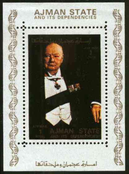 Ajman 1972 (?) Churchil perf sheetlet (white border) unmounted mint